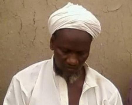 Amadou Koufa