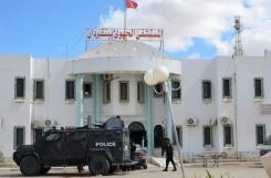 photo d'illustration Tunisie
