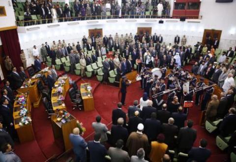 parlement nouvo1